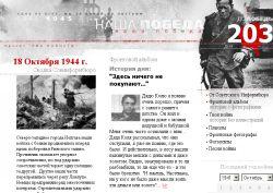 Screenshot of www.9may.ru